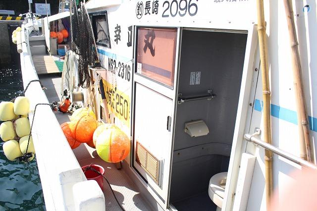 釣り船 トイレ 女性 安心 完備 設備 充実